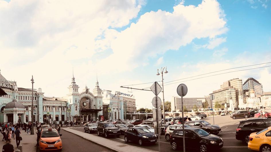 Belaruskaya