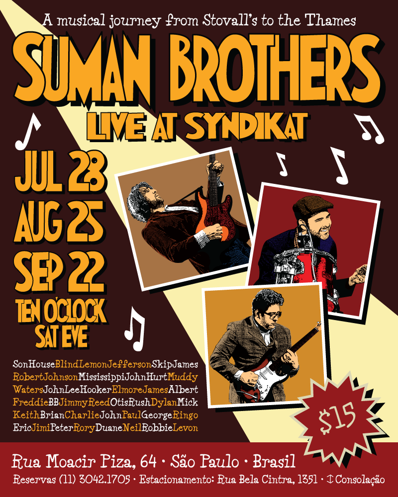 The Suman Brothers Band