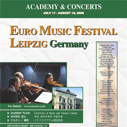 2005, the 1st year in Leipzig
