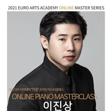 Professor Jin Sang Lee