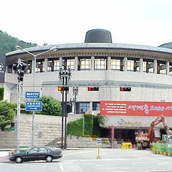 Seoul Arts Center Concert Hall