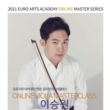 Professor Samuel Seungwon Lee