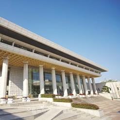 Busan Culture Center