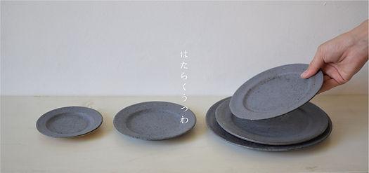 イトウサトミ個展-3.jpg