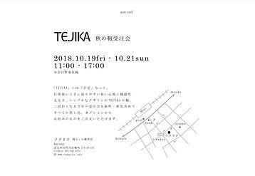 image_6483441-1.JPG