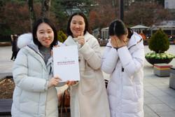 Fans i Sydkorea