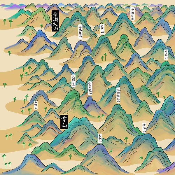 yamatomichi_taiwan_hikershandbook03.JPG