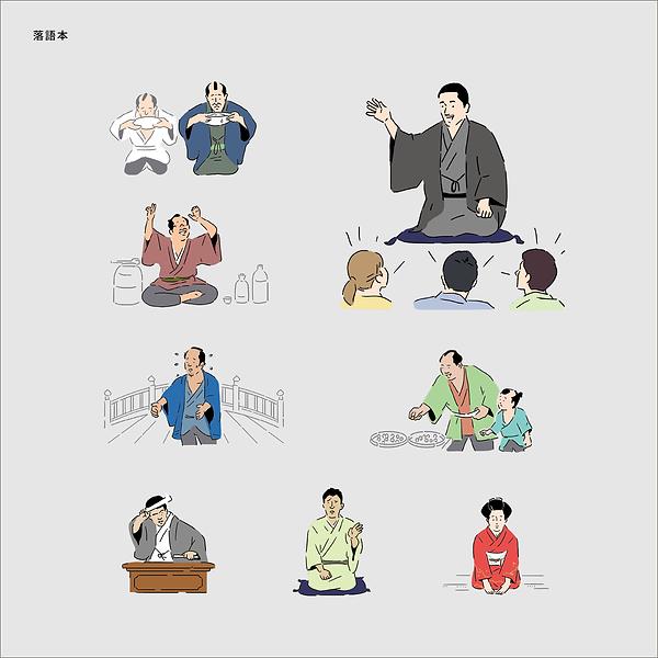 落語本_ill3.png
