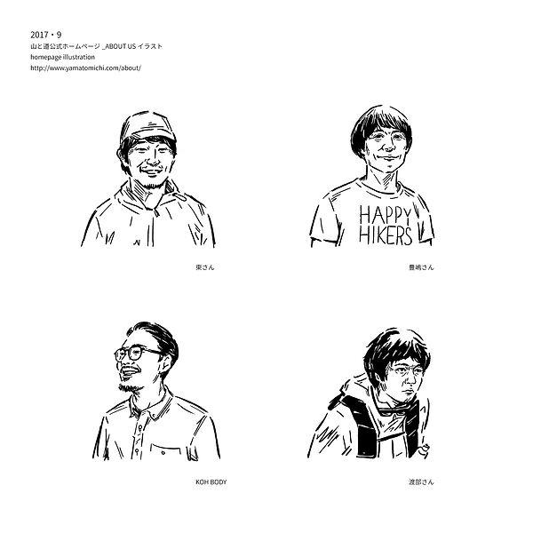 yamatomichi_HP_ポートレート2.jpg