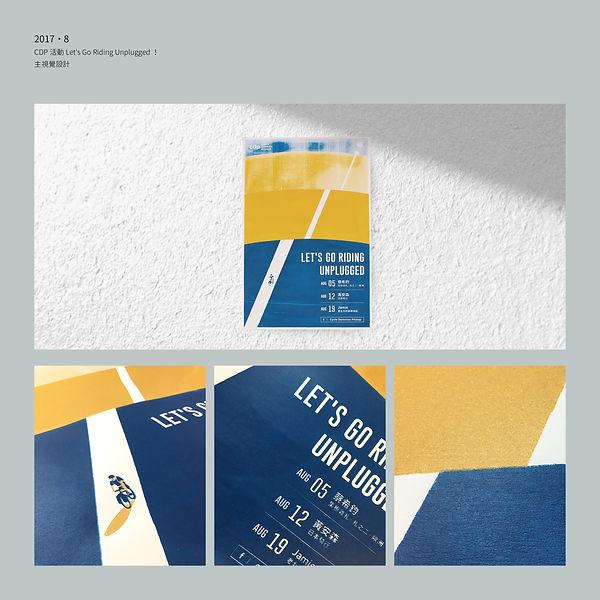 CDP活動LetsGoRidingUnplugged2.jpg
