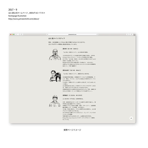 yamatomichi_HP_ポートレート06.jpg