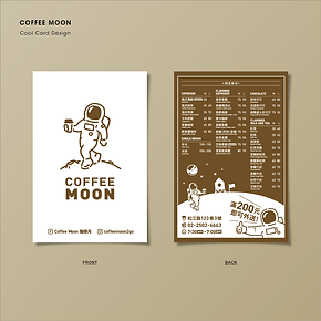 作品集COFFEE MOON4.png