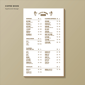 作品集COFFEE MOON01.png