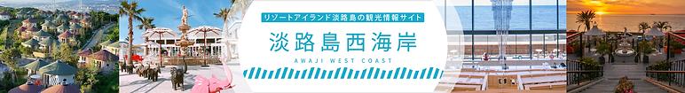 westcoast_long (1).png