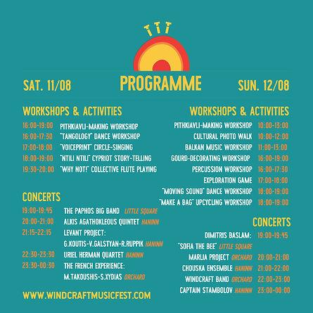WMF5 programme EN.jpg