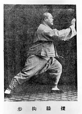 Yang Brush Knee and Press.jpg