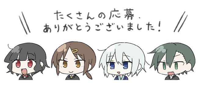 【CV発表中】Re:Letter