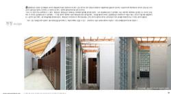 EAASY ON ARCH_페이지_43.jpg