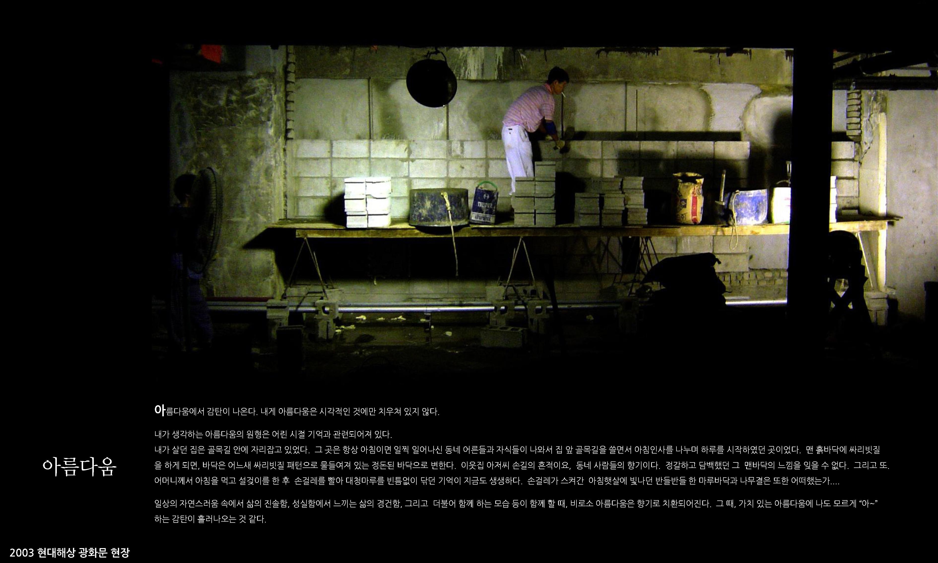 2013(목포대특강)만남을 찾아서-131018_페이지_146.jpg