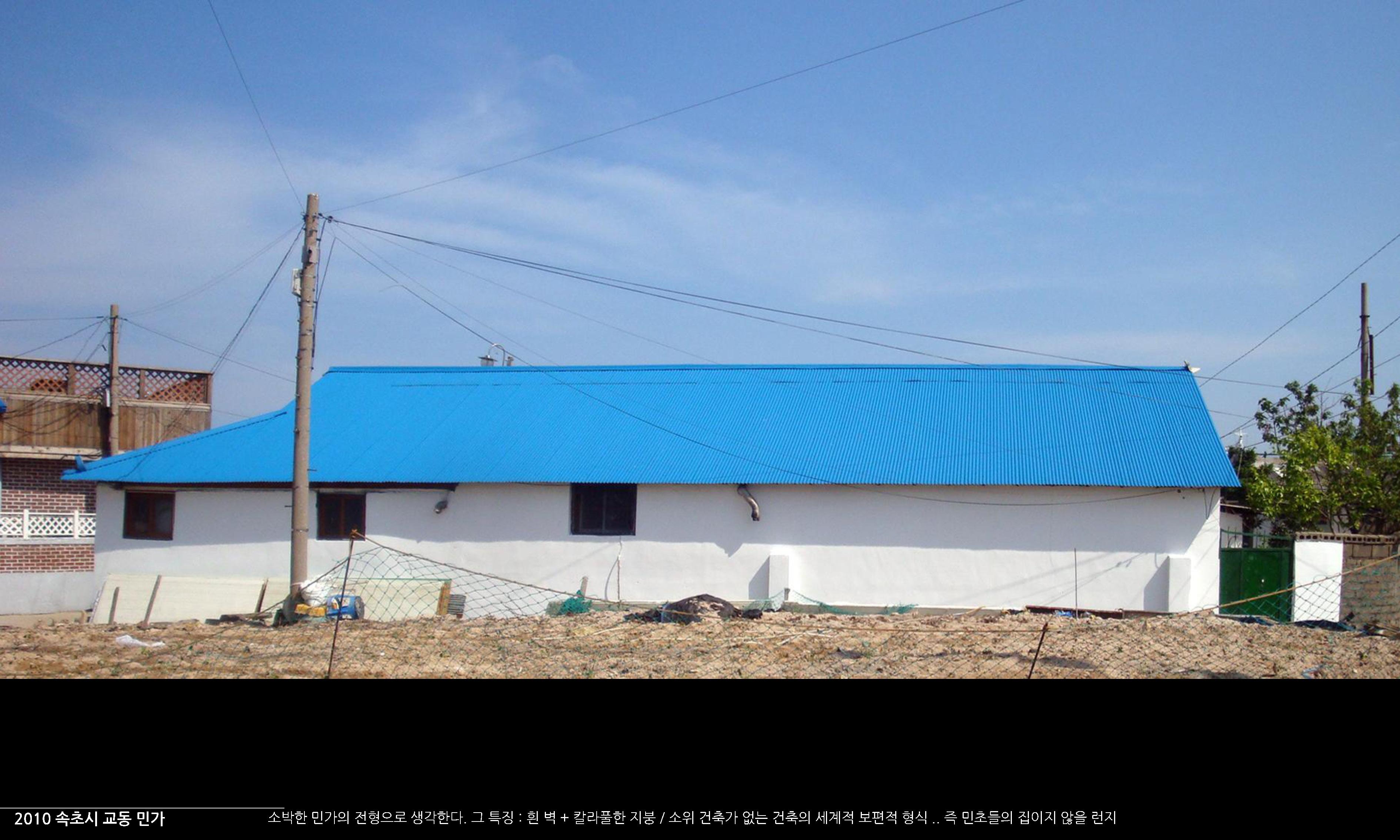 2013(목포대특강)만남을 찾아서-131018_페이지_052.jpg