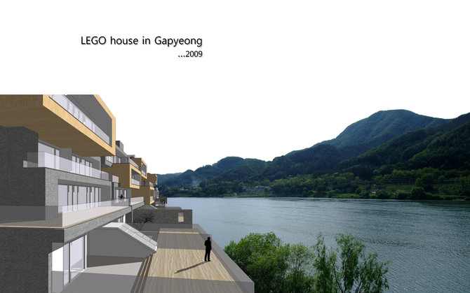 LEGO House in Gapyeong
