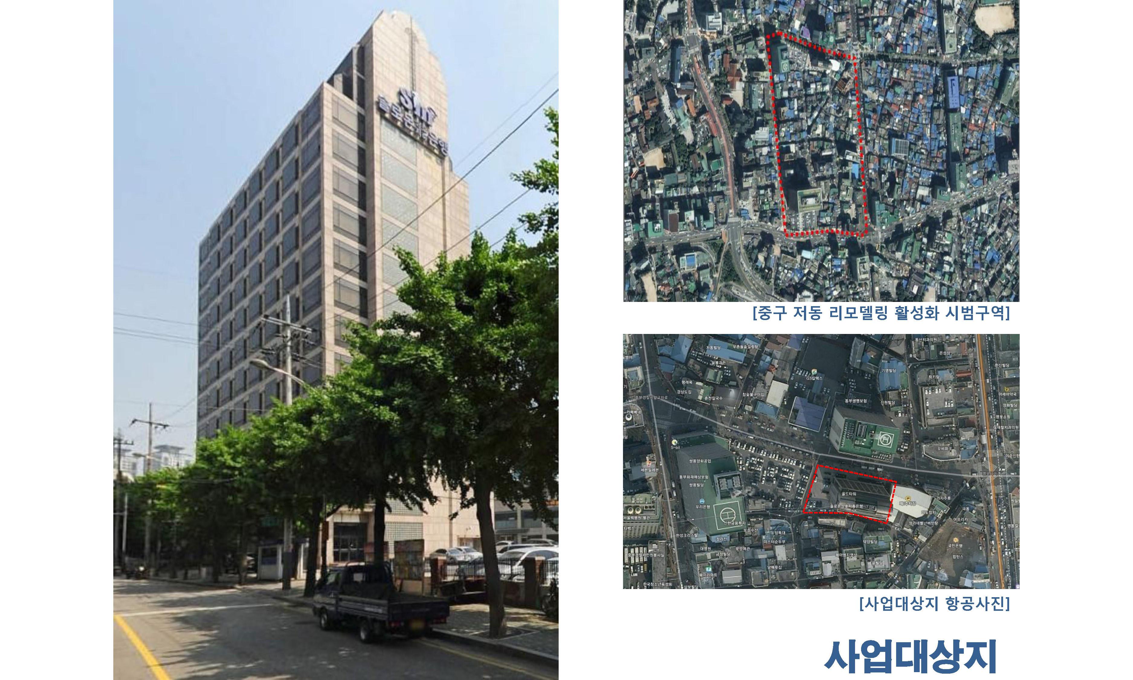 솔로몬 타워 리노베이션(00419)_페이지_02.jpg