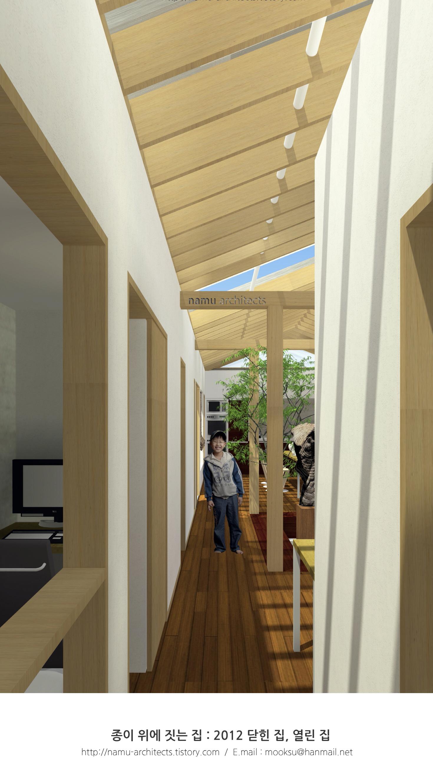 크기변환3_2012-2 닫힌집-열린집-3.jpg