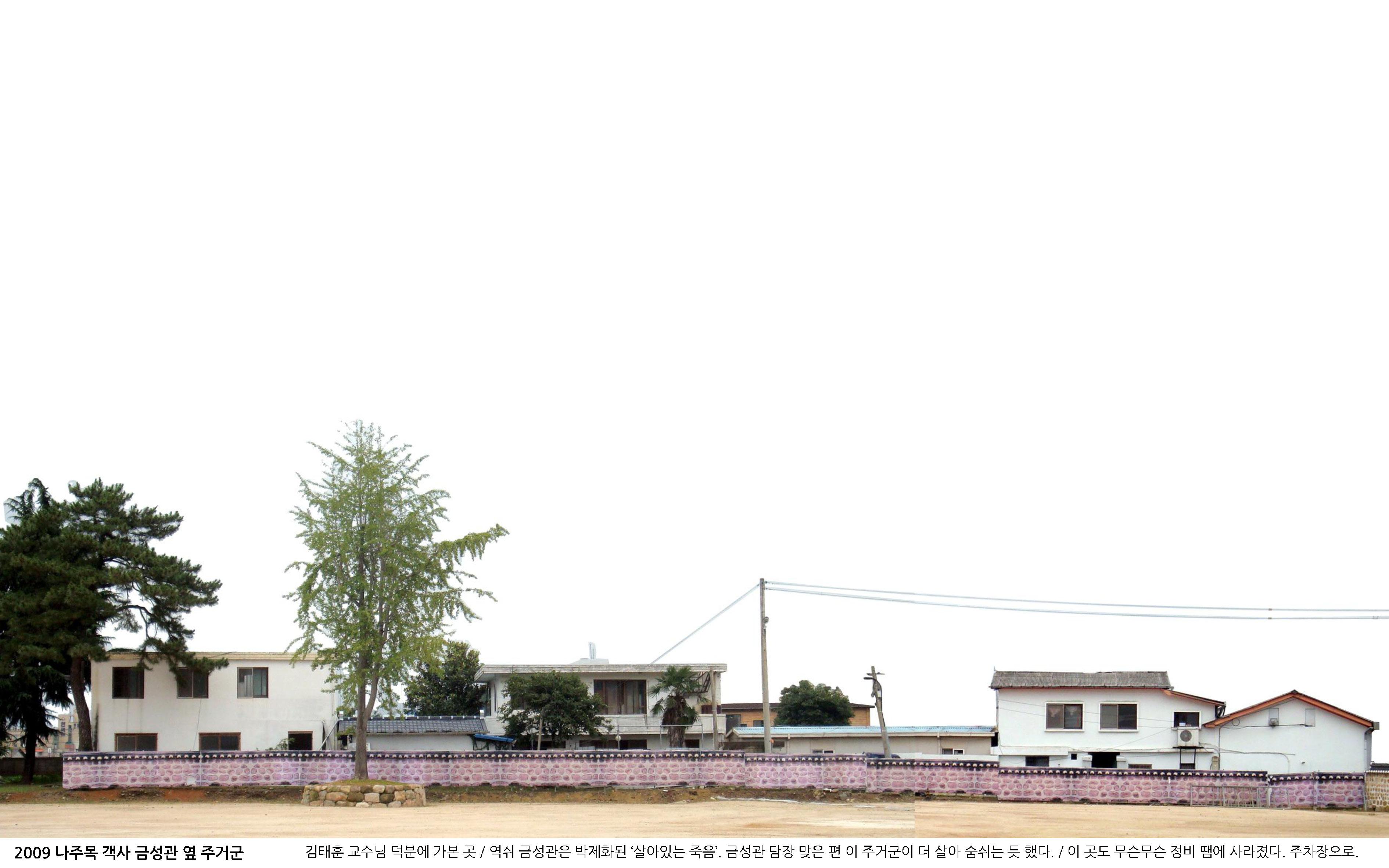 2013(목포대특강)만남을 찾아서-131018_페이지_039.jpg