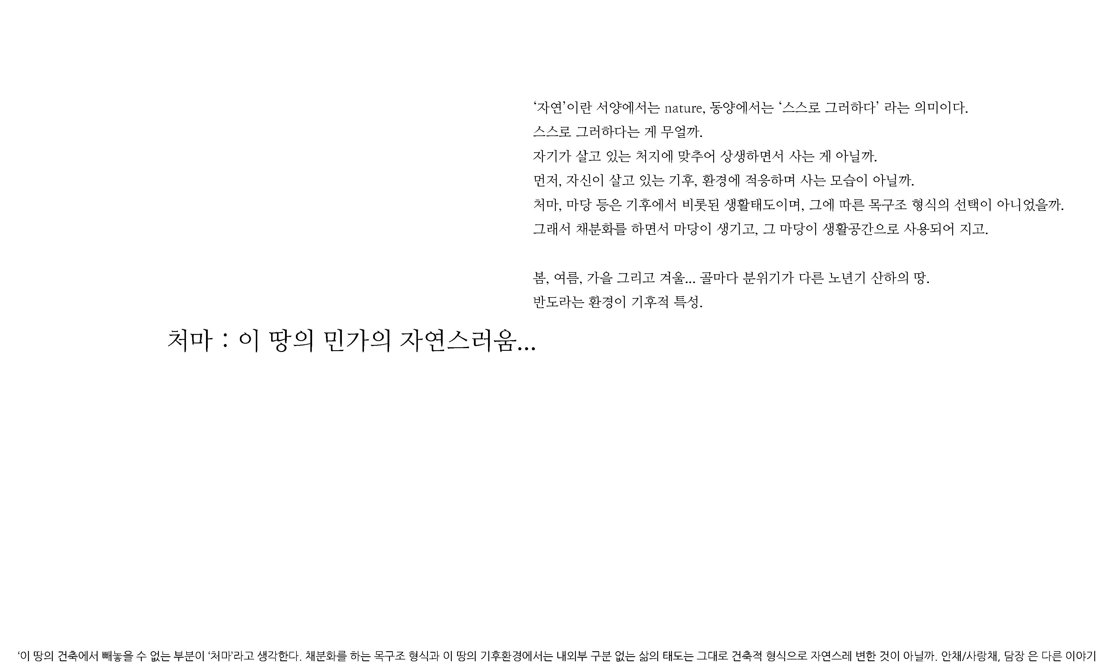2013(목포대특강)만남을 찾아서-131018_페이지_062.jpg