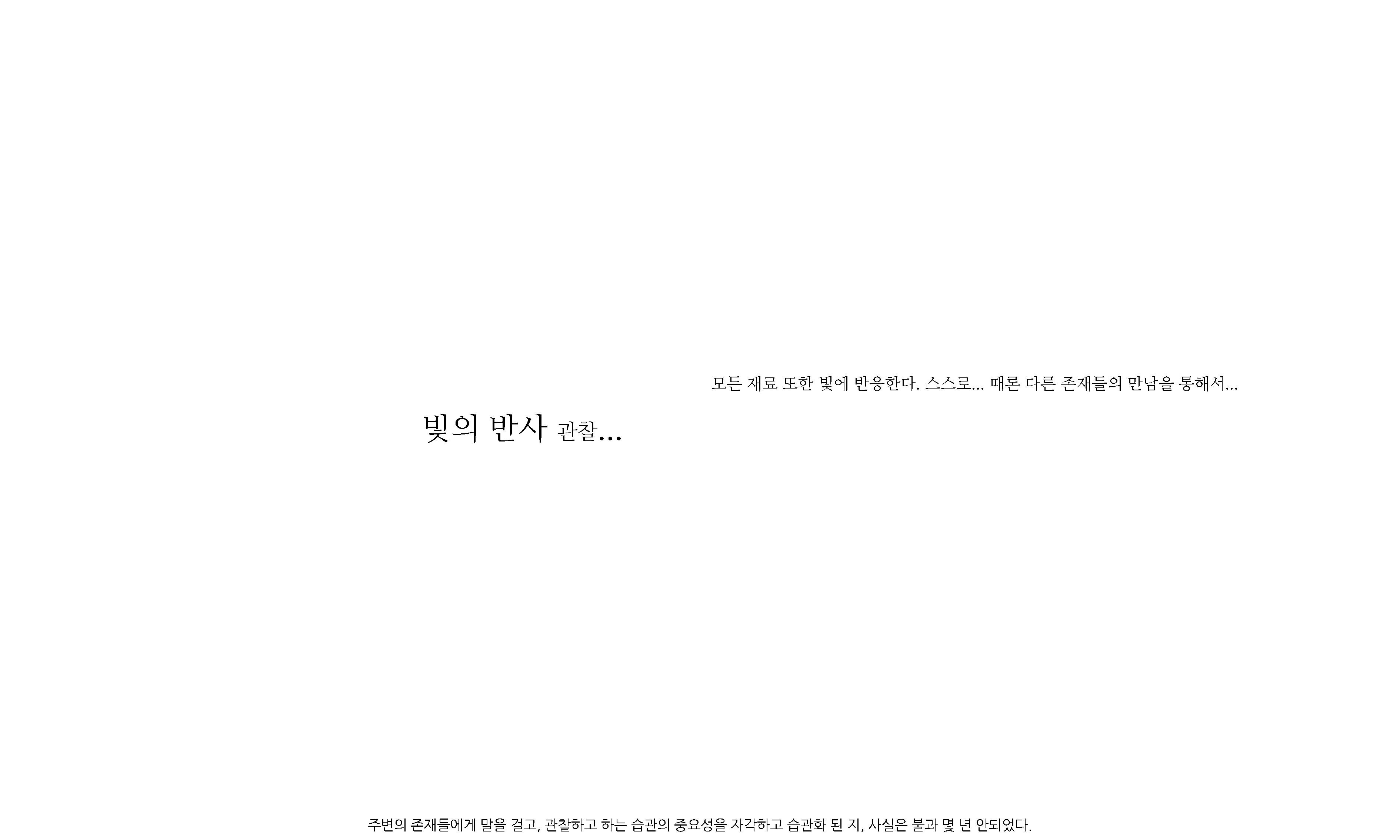 2013(목포대특강)만남을 찾아서-131018_페이지_149.jpg