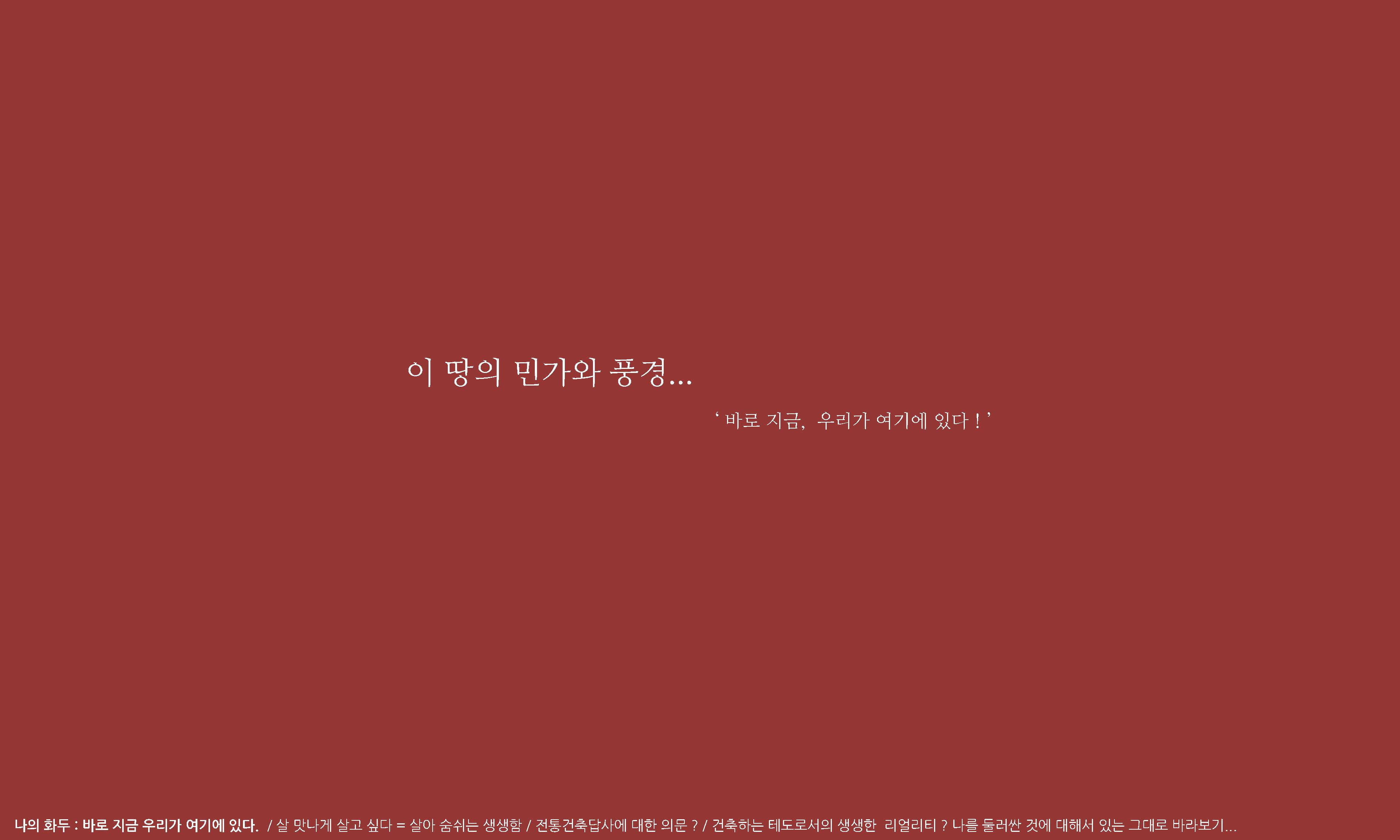 2013(목포대특강)만남을 찾아서-131018_페이지_003.jpg