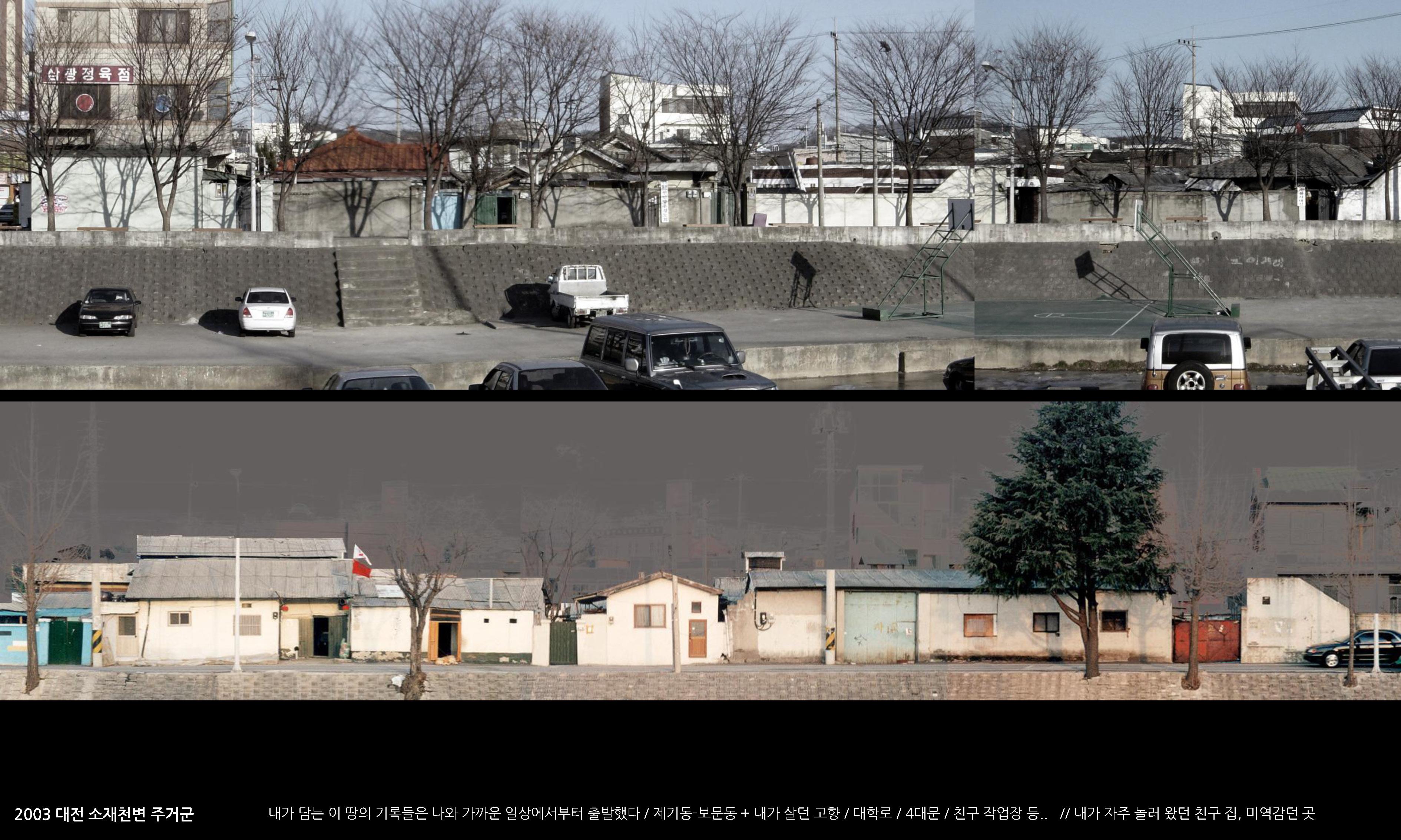 2013(목포대특강)만남을 찾아서-131018_페이지_036.jpg