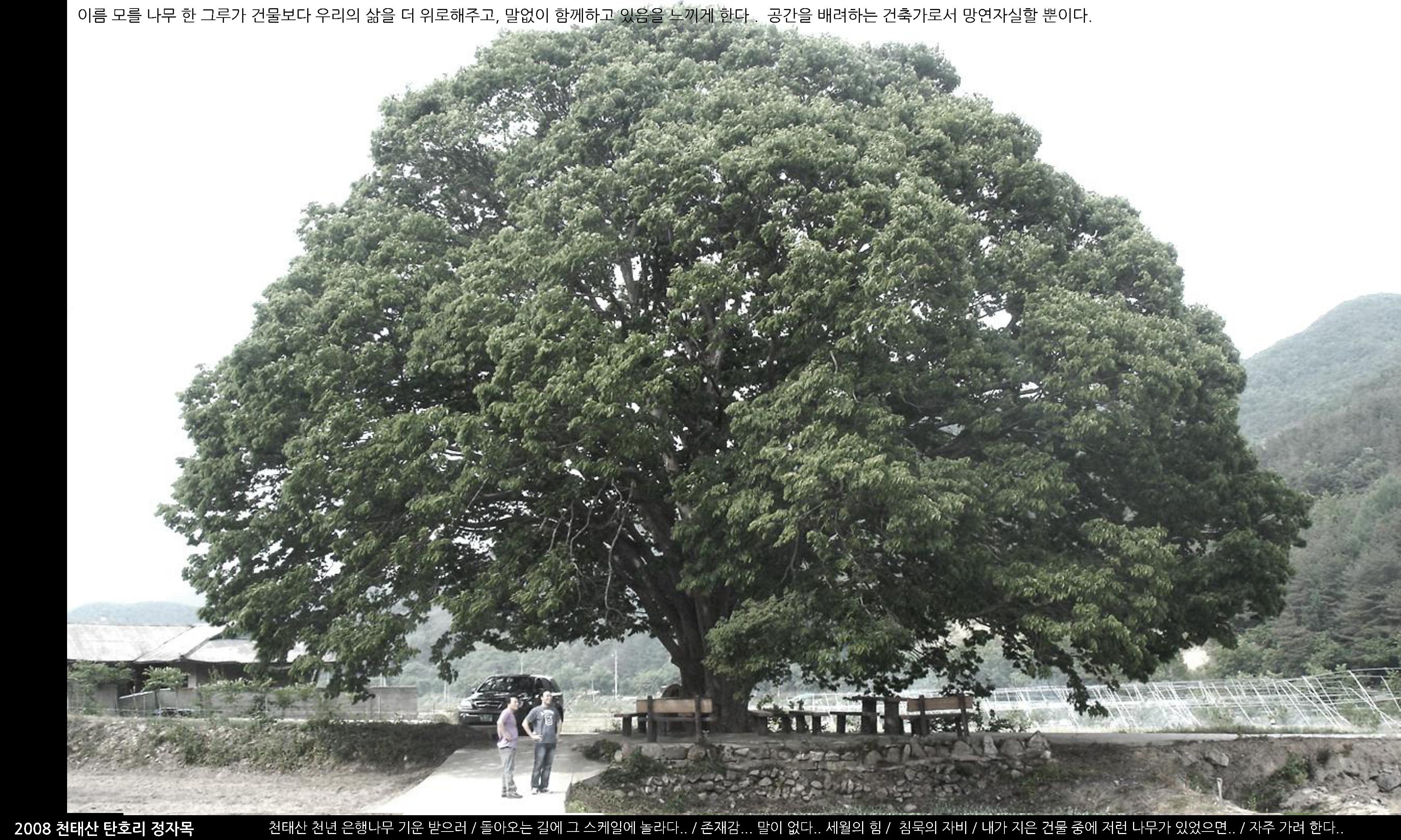 2013(목포대특강)만남을 찾아서-131018_페이지_026.jpg