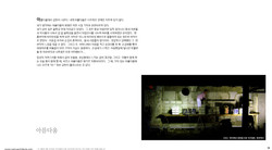 EAASY ON ARCH_페이지_18.jpg