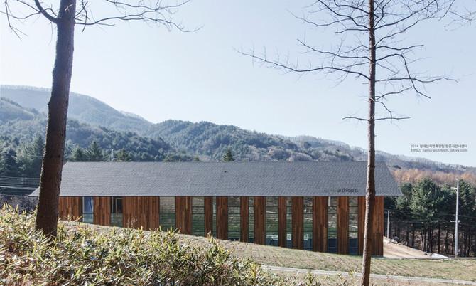 청태산자연휴양림 방문자안내센터