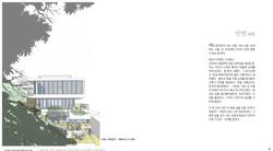 EAASY ON ARCH_페이지_14.jpg