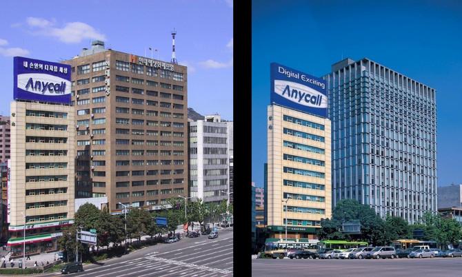 현대해상광화문사옥 리모델링 worked in Junglim Architecture