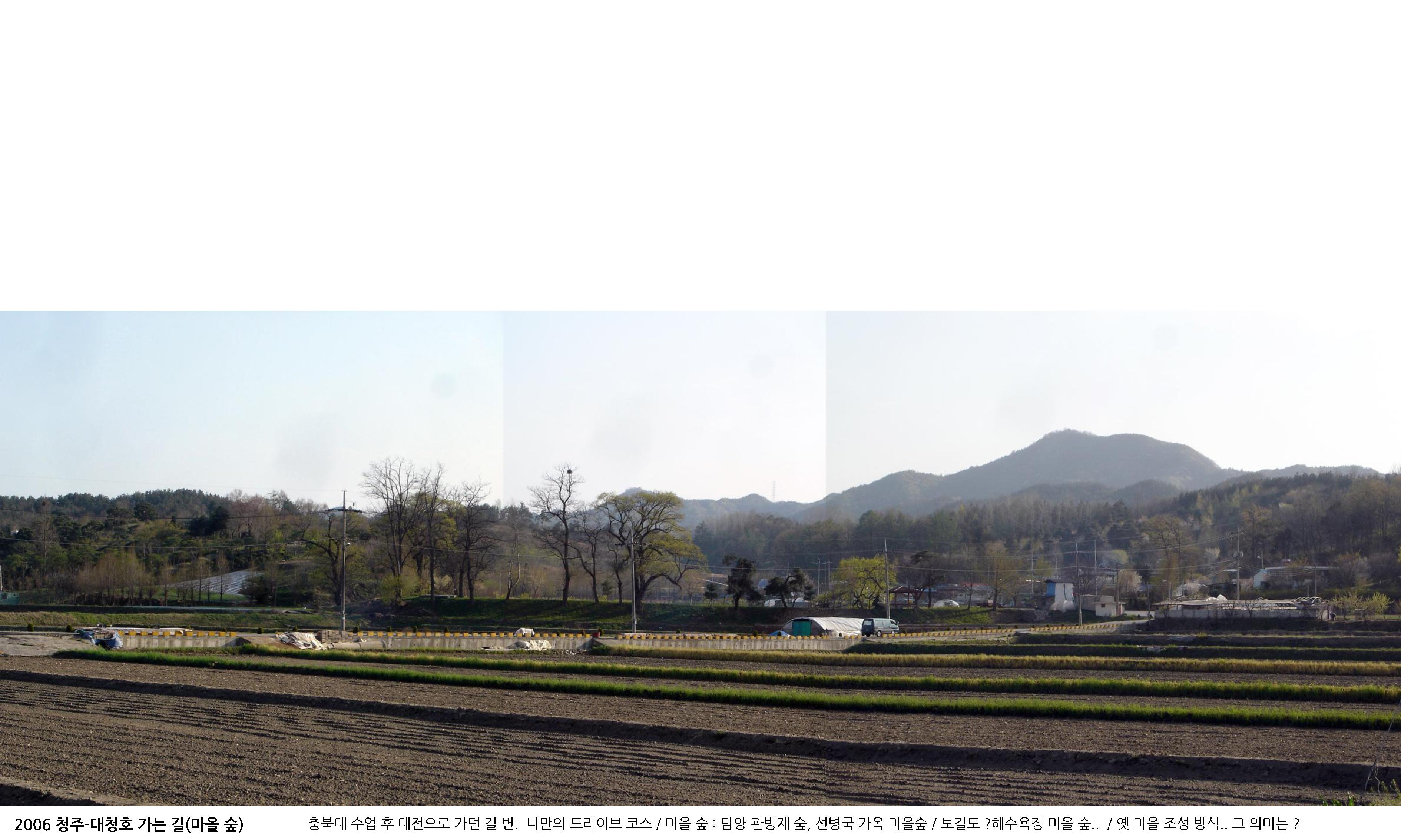 2013(목포대특강)만남을 찾아서-131018_페이지_040.jpg