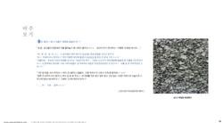 EAASY ON ARCH_페이지_50.jpg