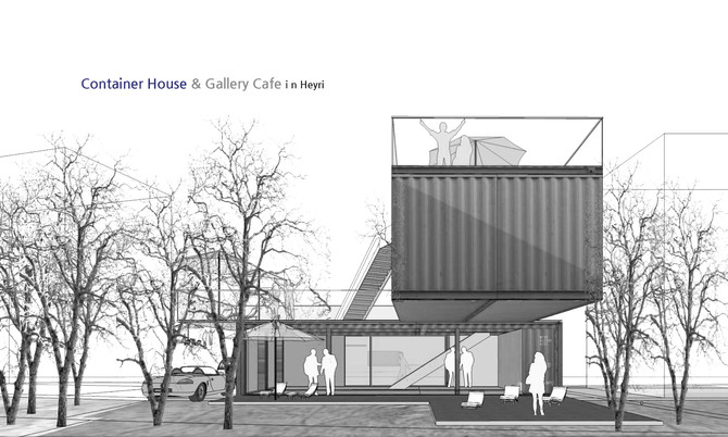 Heyri Container House