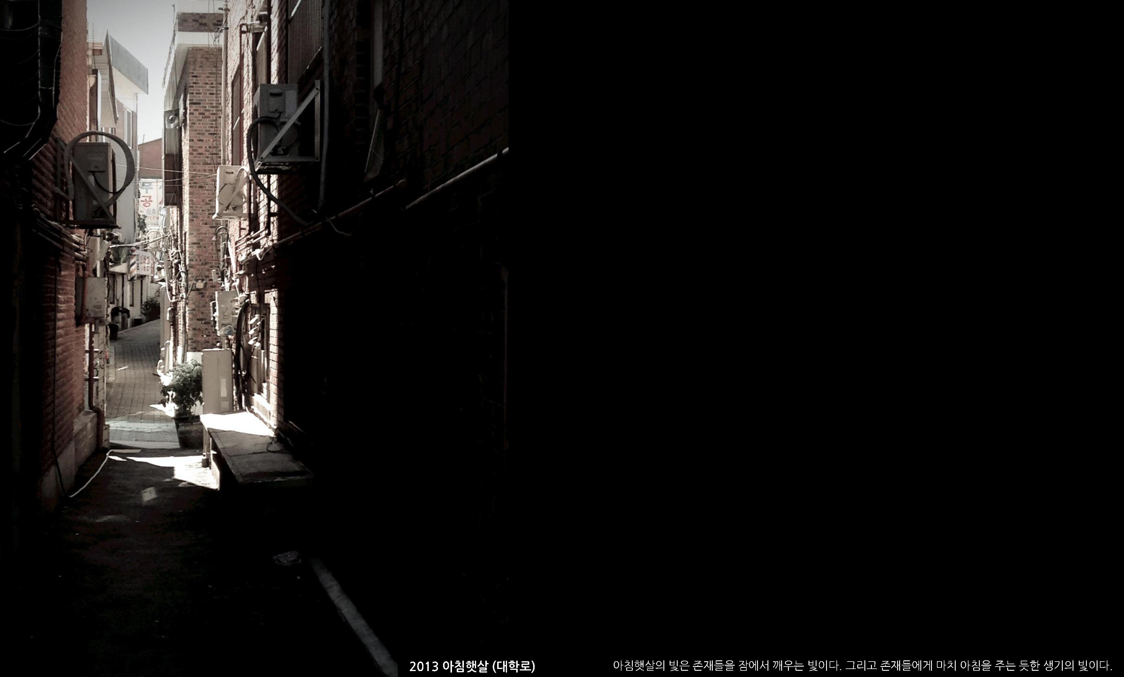 2013(목포대특강)만남을 찾아서-131018_페이지_158.jpg