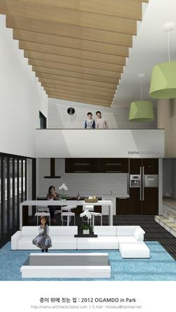 크기변환3_2011-6 white brick house-p13.jpg