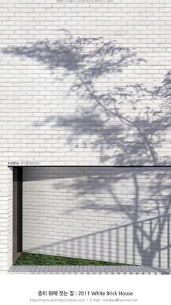 크기변환3_2011-6 white brick house-32 .jpg