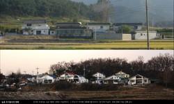 2013(목포대특강)만남을 찾아서-131018_페이지_106.jpg