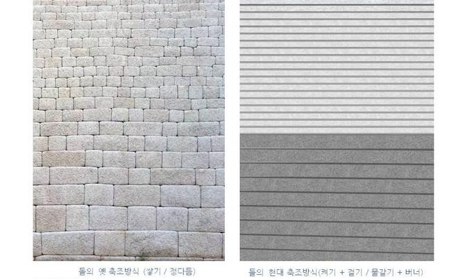 숭례문 방재관리시설 디자인변경