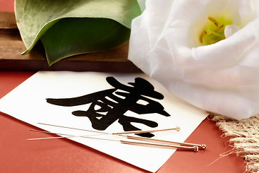 Acupuncture needles and calligraphy
