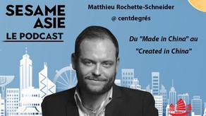 "#58 Shanghai: Matthieu Rochette-Schneider [centdegrés法尚] Du ""Made in China"" au ""Created in China"""
