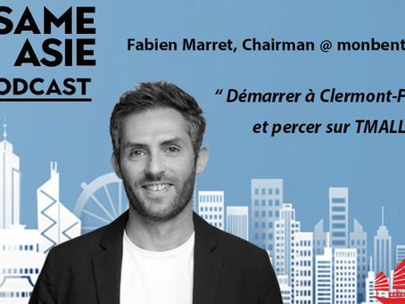 #3 Fabien Marret [Chairman @ monbento] Démarrer à Clermont-Ferrand et percer sur TMALL