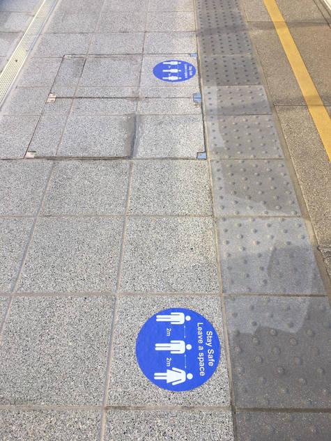 Laura Jungman, Overground, Londres, UK