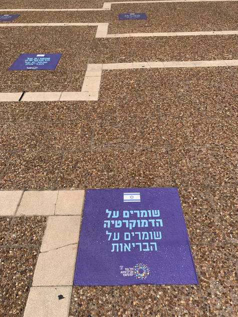 Tamar Roemer, Praça da prefetura, Tel Aviv, Israel
